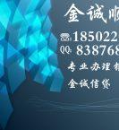 直办天津房产抵押贷款八大优势
