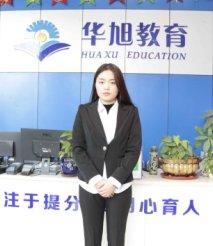 英语老师刘洋