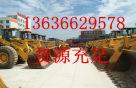 上海二手装载机市场价格