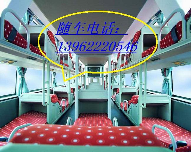 欢迎乘坐靖江→泰安豪华客车13962220546舒适-直达-