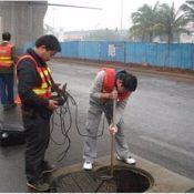 广西下水管道检测