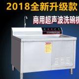 北京鹏飞公司洗碗机系列产品