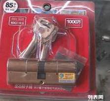 西安开锁换锁换防盗门锁芯