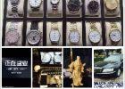 黄江黄金抵押回收 手表抵押回收