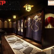 又一●日本料理店