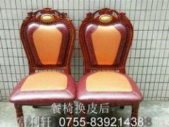 深圳椅子维修