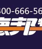 长途搬家--德邦物流为您服务 0731-89786239