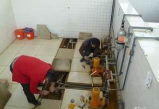 管道安装、改造