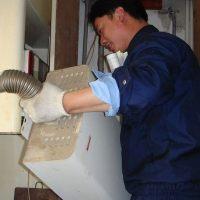 万和热水器维修服务