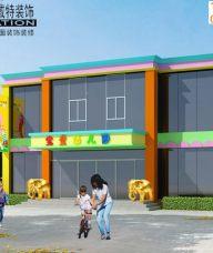 重庆两路宝童幼儿园装修设计