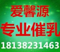 深圳北站龙华民治哪里有催乳师