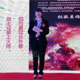 萍乡市旭一环保设备科技有限公司举办了首届读书会