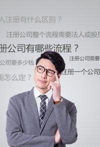 上海闵行代理会计记账一般纳税人