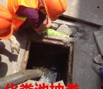 无锡新吴区抽化粪池抽粪隔油池