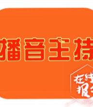 天津播音主持培训 天津五大道传媒艺考