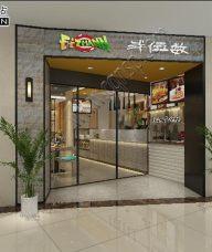 """重庆""""半位数""""西餐厅装修设计案例"""