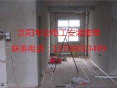 电路安装维修4