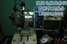 沈阳打印机维修 专业打印机维修上门服务