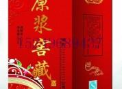 郑州酒盒厂酒盒定制
