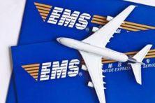 广州EMS