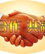 整车运输服务拨打广州天河物流公司电话