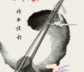 二胡体验课——北京二胡培训班