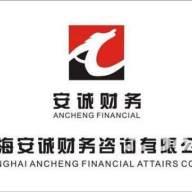 上海会计代理记账