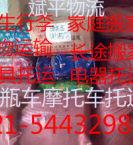 暑假来袭 上海至全国行李运输优惠托运进行中