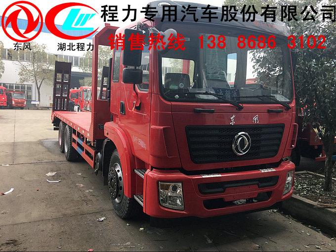 潍坊市厂家直销楚风后双桥挖掘机平板车 前四后八挖掘机平板运输