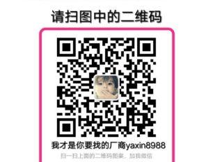 北京女装批发货源