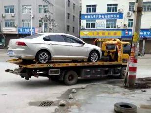 九九汽车道路救援