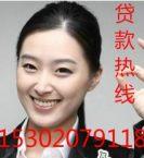详解天津房屋抵押贷款业务