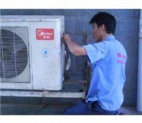 空调移机、空调清洗保养