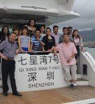 亚商同学会筹备会议--暨深圳七星湾游艇