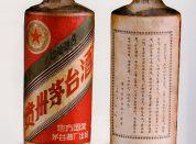 遂宁长期回收名烟名酒 老酒陈酒 冬虫夏草