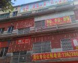 广州黄埔佳兆业城市广场 月嫂 保姆 老人看护 钟点工