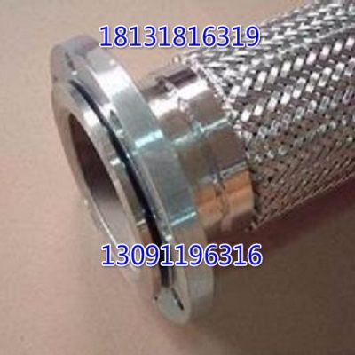 液氮、液氧、液氩、液化天然气充装金属软管 耐低温