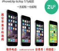 iPhone6/6p  iP