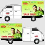 广州 车身广告制作,车身广告审批,车身广告安装