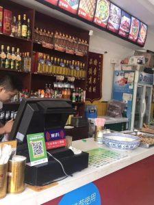 南京二娃菜馆