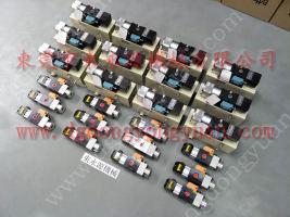 山田冲床齿轮,凸轮控制调节箱,现货批发S-400-3R气胎等