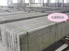 汕头陶粒板汕头水泥复合隔墙板隔墙板
