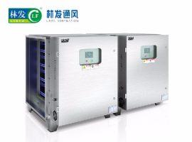 UV光触媒除味净化器10000~15000风量