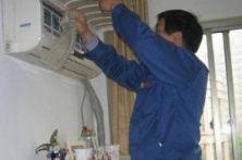 临淄冰箱 洗衣机 空调 电视机专业维修 上门服务