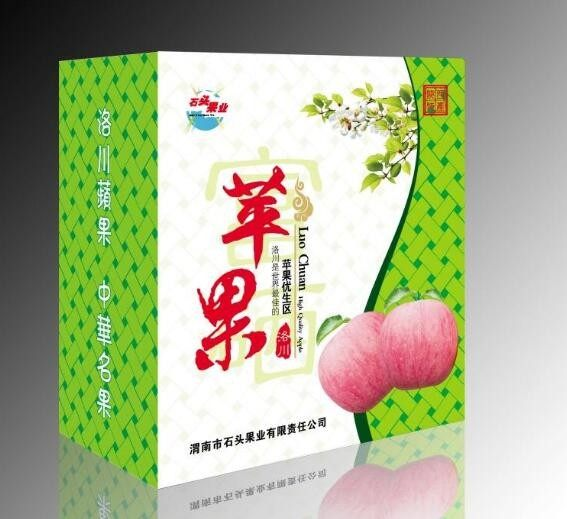 郑州彩色纸箱哪里加工,一家不错的企业|新闻动态-郑州亚通纸箱厂