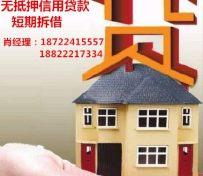 天津无抵押贷款申请条件很宽松