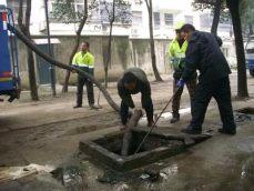 西青区中北镇疏通下水道