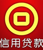 宁波信用贷款 按揭房利息4厘