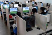上海测量员培训|上海电工证培训