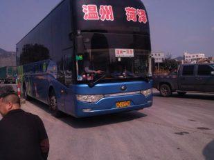 台州到六盘水客车
